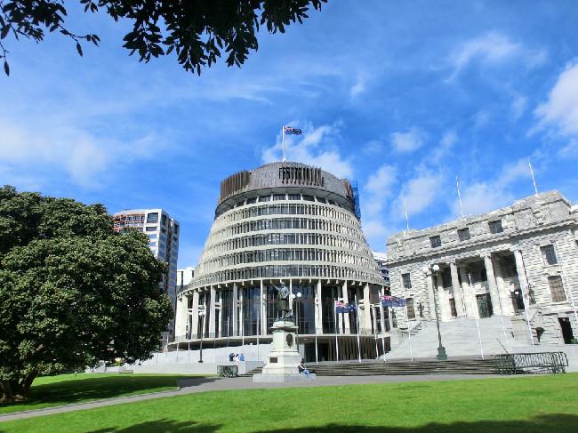 Beehive, Regierungsgebäude Wellington